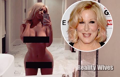 katy perryporn video fucking