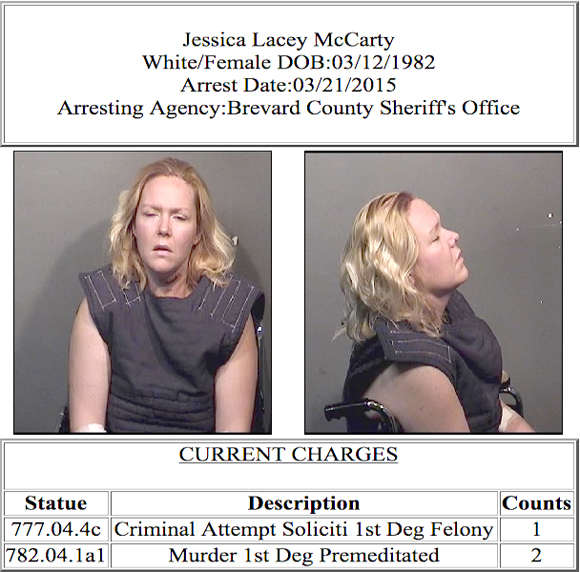 Jessica McCarty-arrest