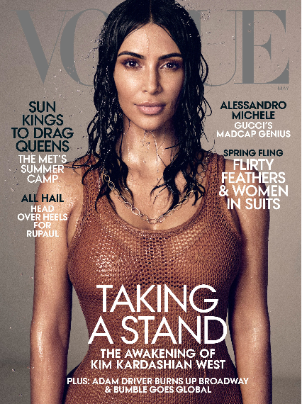 Kim Kardashian West-Vogue-5